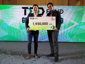 ทีไออี สมาร์ท โซลูชั่น ขึ้นรับทุนสนับสนุนธุรกิจเทคโนโลยีและนวัตกรรม ประจำปี 2562 ในงาน TED Fund Grant Day 2019