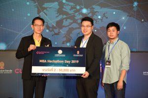 ทีไออี สมาร์ท โซลูชั่น รับรางวัลในโครงการแข่งขันด้านนวัตกรรม MEA Hackathon Day 2019